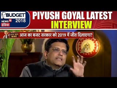 Piyush Goyal Latest Interview   Budget 2018   News18 India