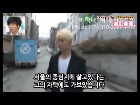강남, 일본 방송에서 건물주 인증 ㄷㄷ 집 내�