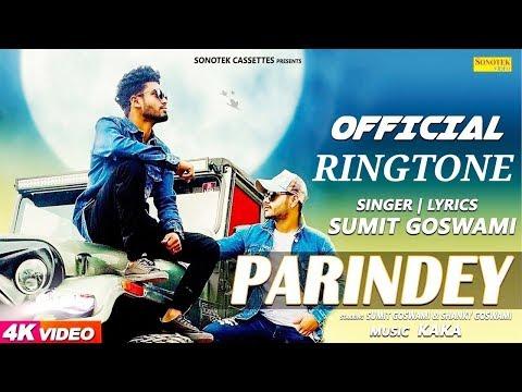 Udne Parindey Song Ringtone|Sumit Goswami And Shanky Goswami