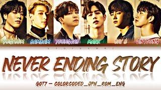 GOT7 (갓세븐) - ''NEVER ENDING STORY'' Lyrics歌詞 (Color_Coded_JP…