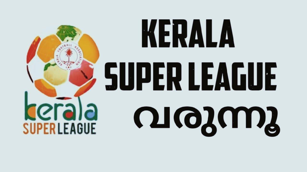 പുതിയൊരു league എത്തുന്നു !!!! | Kerala Super League | ISL Kerala | Kerala Blasters,Gokulam Kerala