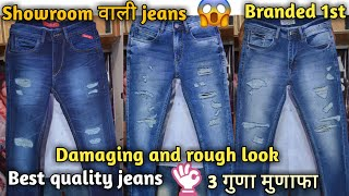Super A1 Quality Jeans Wholesale Market Damaging Funky Rough Look Jeans Tank Road Youtube