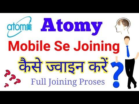 Atomy Me Registration Kaise Karte Hai Mobile Se    How To Registration In Atomy Full Proses