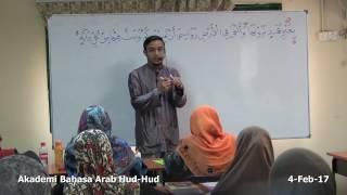 08: Kelas Bahasa Arab Al-Quran (Lanjutan): Ustaz Hanif Shafie (4Feb17)