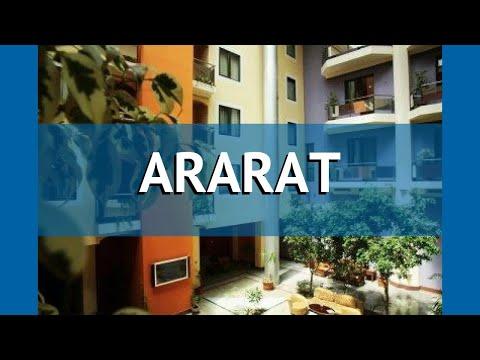 ARARAT 4* Армения Ереван обзор – отель АРАРАТ 4* Ереван видео обзор