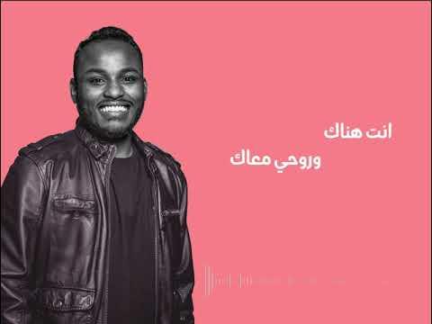 Allail Al Hadi - Mohamed Al Tayeb | الليل الهادي - محمد الطيب