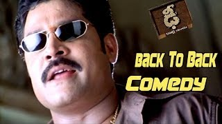 Back To Back comedy part - 01    Dhee Movie    Manchu Vishnu    Genelia