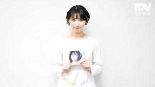 徳島県出身の歌手で女優の上野優華さん(21)が、1月23日に3枚目...