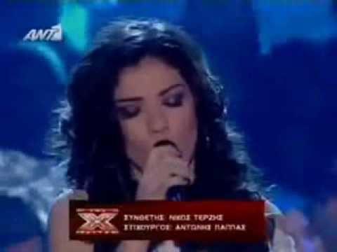 Ivi Adamou - Mou leipeis (Live Show 11 - X Factor Greece )
