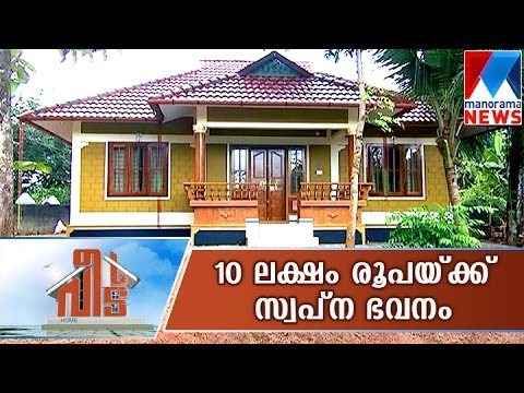 3bhk House For 10 Lakhs Manorama News Veedu Youtube