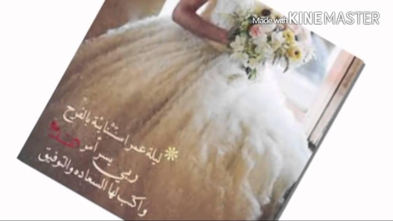 مبروك يا أجمل عروس هنود Youtube