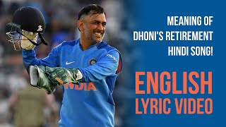 Meaning of Dhoni Retirement Video Song - English Lyric Video