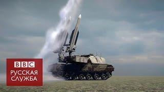 Гибель MH17: фильм Би-би-си о теориях заговора