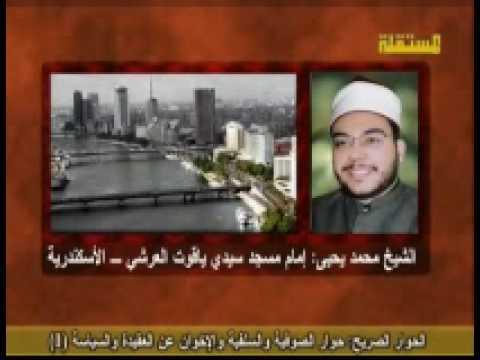 شاب أزهري محمدي يناظر ثلاثة من الوهابية فيفحمهم 1
