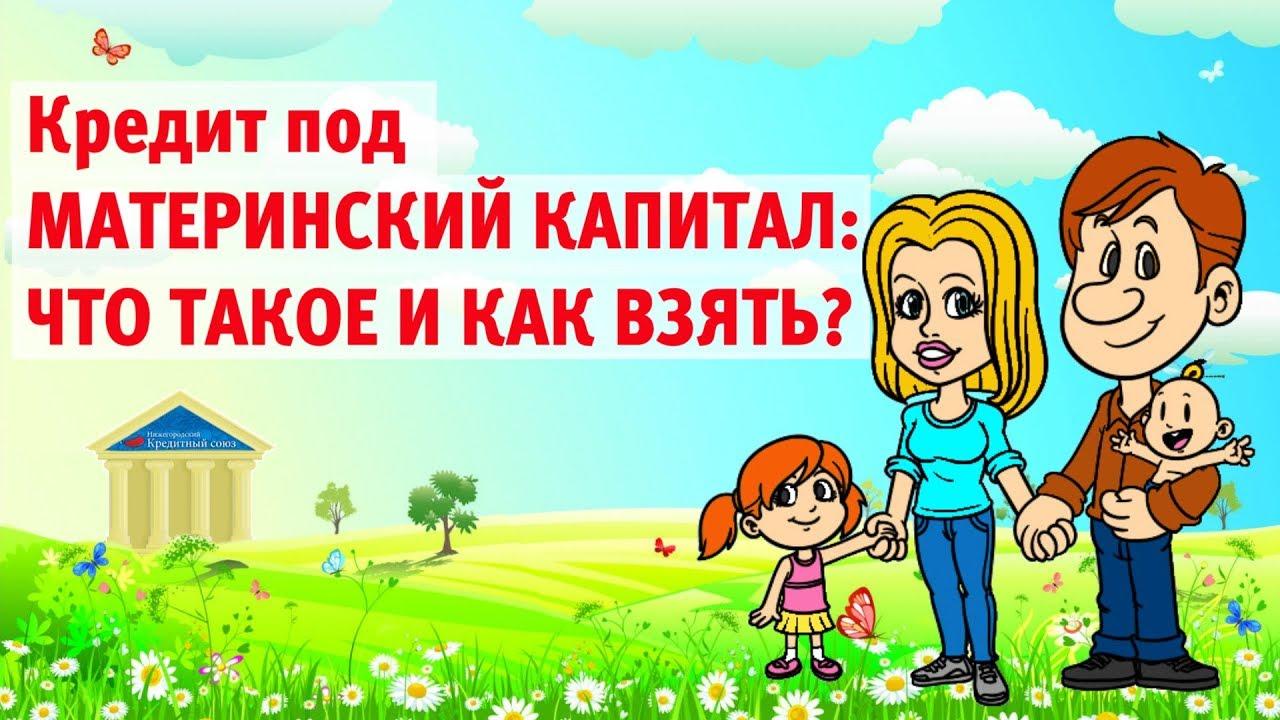 взять кредит в банках белгорода