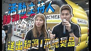 Jeff & Inthira Youtuber 外的生活大公開!  (Jeff & Inthira)
