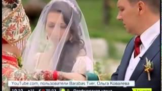 Где празднуют свадьбы москвичи в связи с кризисом