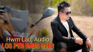 Hwm lauj  - Los peb haus beer