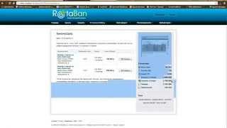 видео Биржа рекламы Rotaban - купля и продажа баннеров | Создание сайтов и заработок в сети | Goldbusinessnet.com