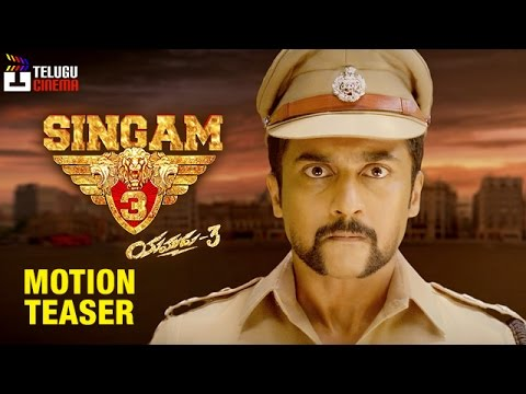 Suriya Yamudu 3 Movie Motion Teaser | Anushka | Shruti Haasan | #Yamudu3 | Singam 3 | Telugu Cinema