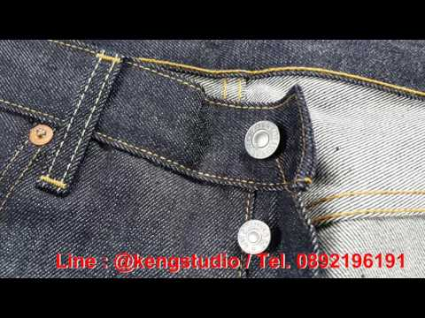 LEVI'S501xx BigE1955 Made In USA