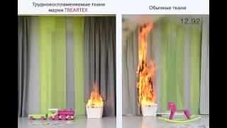 видео Трудновоспламеняемые (В1), имеющие величину критической поверхностной плотности теплового потока более 35 киловатт на квадратный метр;