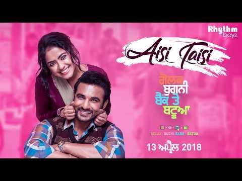Aisi Taisi (Full Audio) | Amrinder Gill | Harish Verma | Simi Chahal | Jatinder Shah