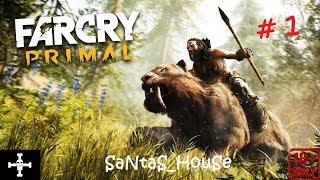 ♠ Far Cry Primal ♠ #1 - 10000 ЛЕТ ДО НАШЕЙ ЭРЫ! ПЛЕМЯ ВИНДЖА МАЛЕНЬКОЕ, НО ГОРДОЕ!