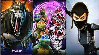 Черепашки ниндзя Легенды TMNT Legends #68 Мульт игра для детей #Мобильные игры