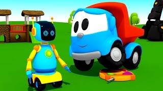 Мультики про машинки: Грузовичок Лёва Малыш и Робот.  Мультфильм конструктор 3D