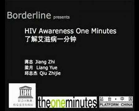 hiv awareness trailer borderline