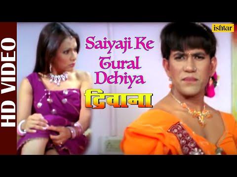 Saiyaji Ke Tural Dehiya (Deewana) (Bhojpuri)