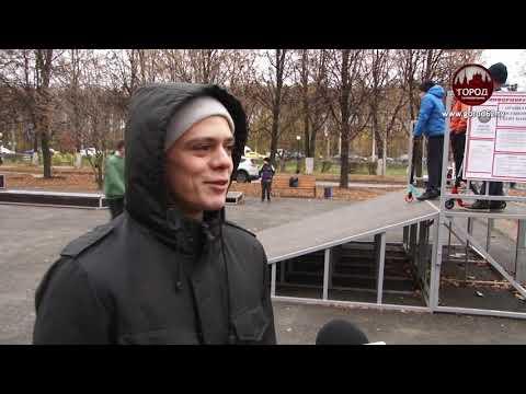 Скейт-парк в Рязани не отвечает требованиям безопасности, уверяют спортсмены
