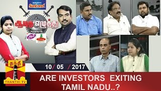 Aayutha Ezhuthu 10-05-2017 Are investors exiting Tamil Nadu..?  – Thanthi TV Show