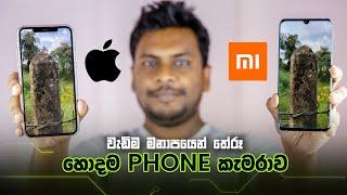 iPhone 11 Pro vs MI Note 10 108 MP Camera
