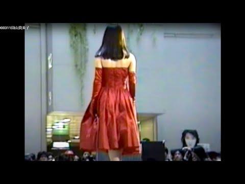 19900311田山真美子ファースト・アルバム「瞳の法則」歌と握手会(新宿NSビル)