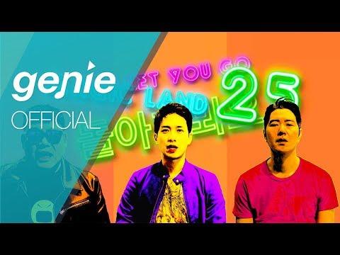 베일(V.E.I.L) - 25(Twenty Five) Official M/V