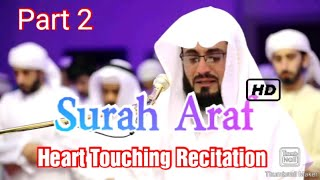 Surah Al Araf Heart Touching Recitation By sheikh Rad Muhammad Al Qurdi#quran #recitation