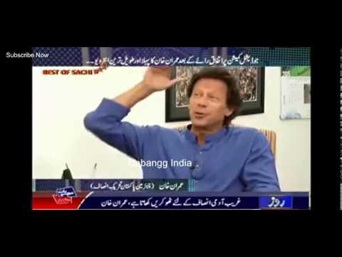 Imran Khan praising Indian metro train and slaps Pakistan metro officials for corruption