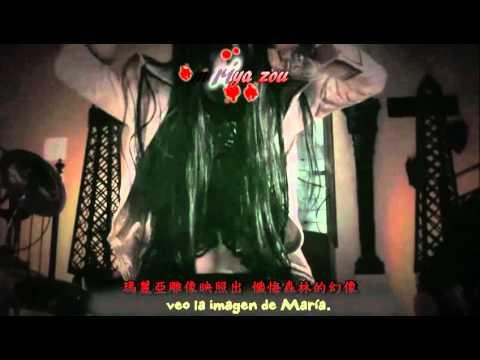 Deathbie - Senketsu No Mariya [Subtitulos En Español + Karaoke]