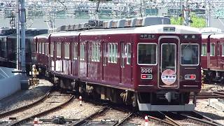 阪急5000系5001F「神戸高速線開通50周年」HM付 梅田駅 到着&発車