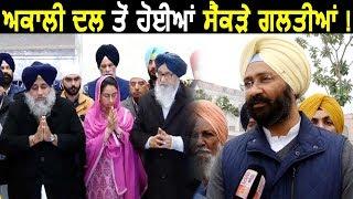 rajasthan election news in hindi