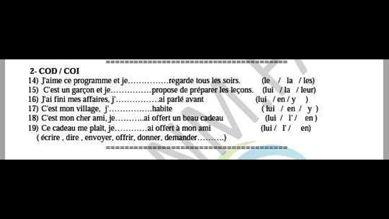 Exercices Corriges Grammaire Exercice Interactif Cod Ou Coi Youtube