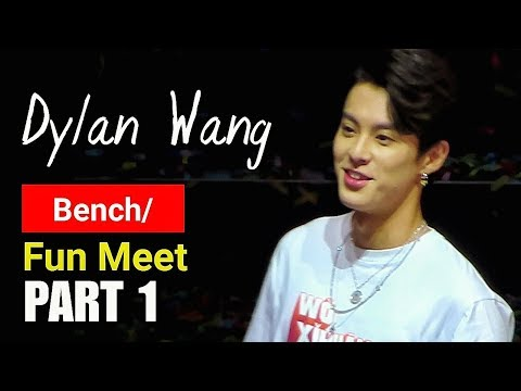 Dylan Wang 王鹤棣 FUN MEET LIVE At BENCH Manila Philippines PART 1
