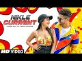 Nikle Current Ft. Jassi Gill Cg Mix Dj Rahul