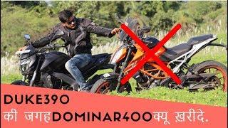 Buy Dominar 400 Over Duke 390..