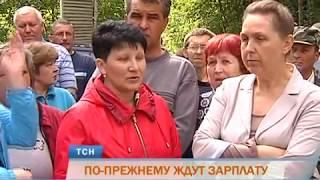 Рабочие пермского горно-шахтного завода жалуются на невыплату зарплат