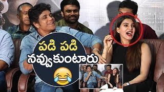 Akkineni Nagarjuna And Akkineni Samantha Hilarious Interaction With Media | TFPC