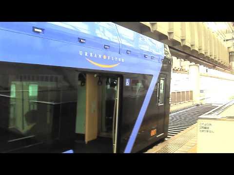 oreimo Holyland Pilgrimage chiba monorail