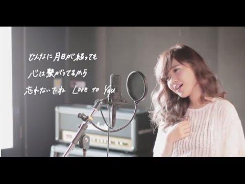 MACO - ありがとう (Short Version)